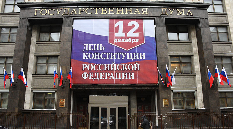 Holiday poll shows Russians know main points of their Constitution