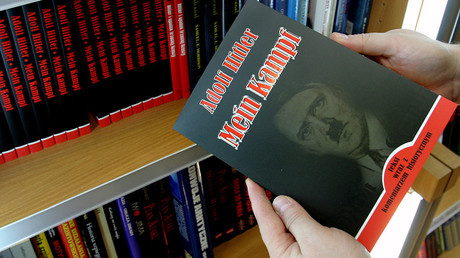 Italian school kids name Hitler's 'Mein Kampf' among top 10 books, survey shows