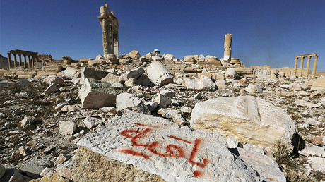 ISIS seized weapons in Palmyra, US might strike them if Russia doesn't – US general