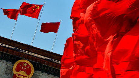 'Not a bargaining chip': China warns US against questioning sovereignty & territorial integrity