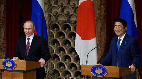 Putin: Kuril Islands may become unifying element, help Moscow & Tokyo finally sign peace treaty