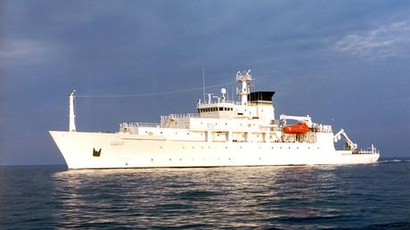 USNS Bowditch © US Navy