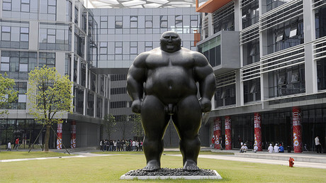 A statue stands outside the office of Alibaba Technology on the outskirts of Hangzhou, Zhejiang province © Lang Lang