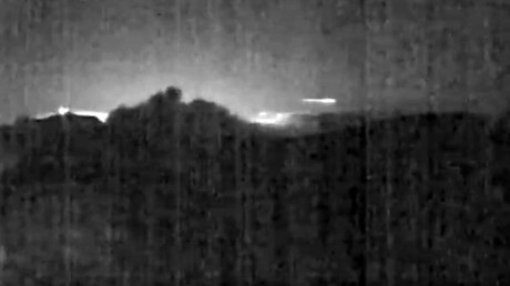 Meteor streaks across volcanic eruption in Costa Rica (VIDEO)