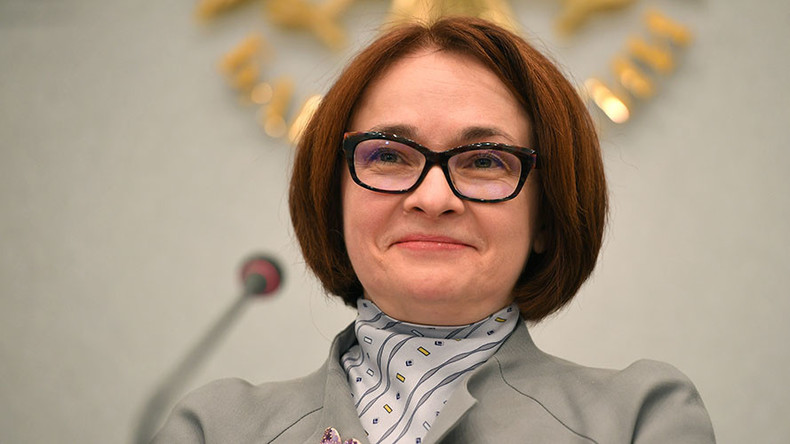 Head of Russian central bank named European Banker of the Year
