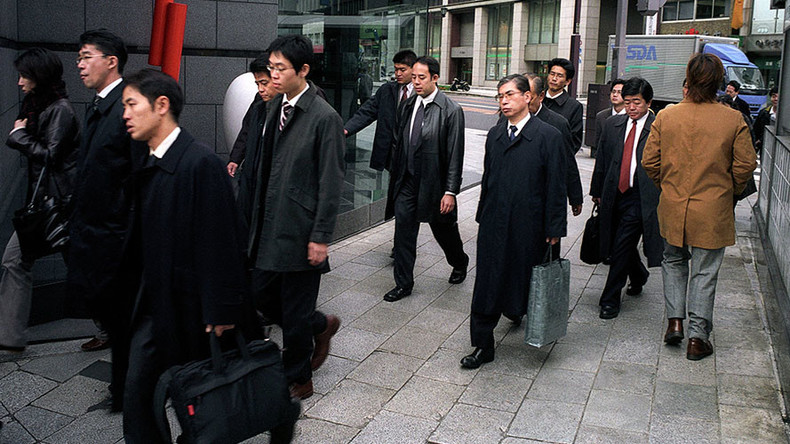 Japanese firm mulls 3-day weekend to 'boost productivity'