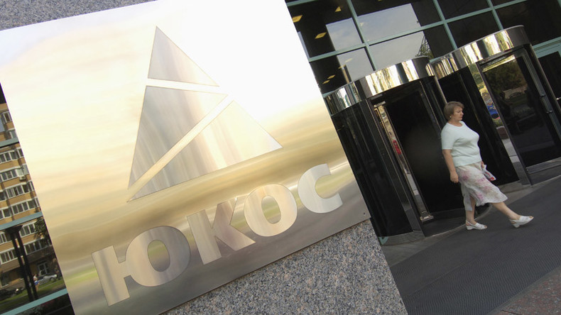 Russian court rejects ECHR order on $2bn Yukos compensation