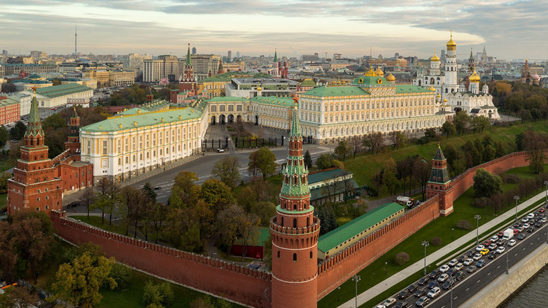 'New Russia' political movement to promote reforms in economy & state management