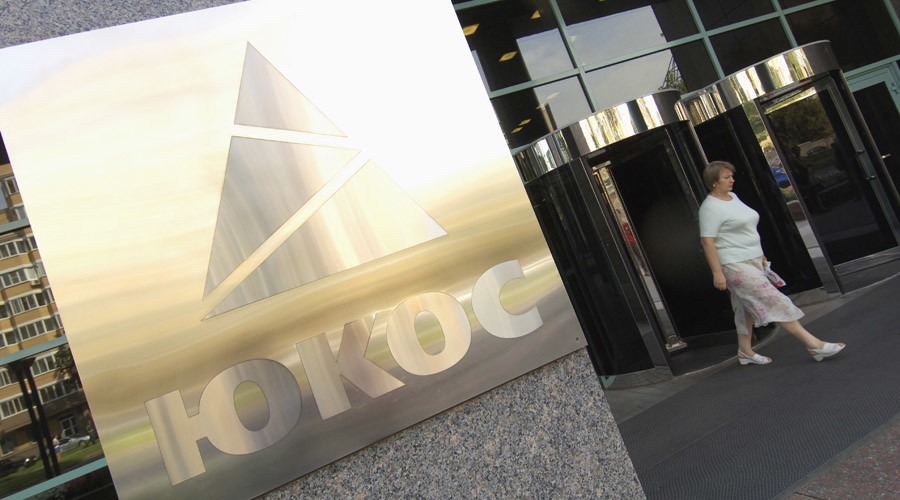 Russian court rejects ECHR order on $2bn Yukos compensation