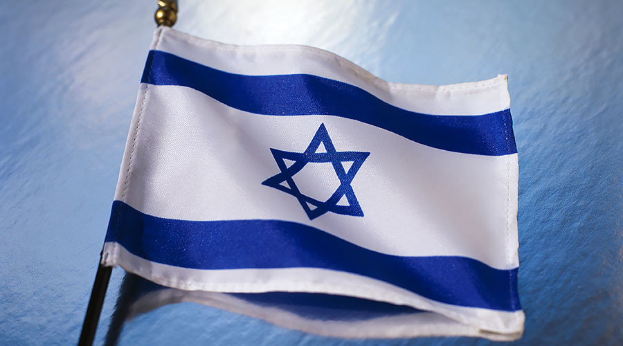 Israel conference called off for 'security reasons' after complaints from Jewish community
