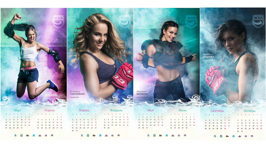 Russian ice maidens: Women's Hockey League issues calendar