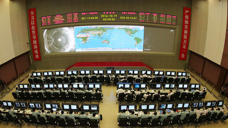 Beijing Aerospace Control Center. © Ju Zhenhua / Xinhua / Global Look Press via ZUMA Press