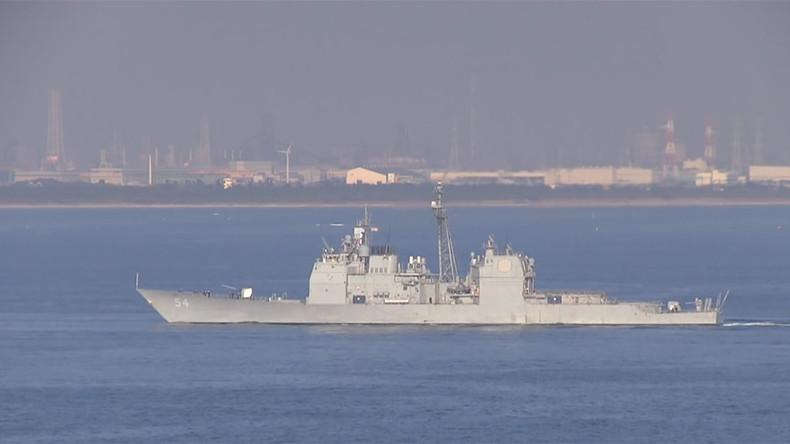 US Navy cruiser damages propellers, spills oil into Tokyo Bay