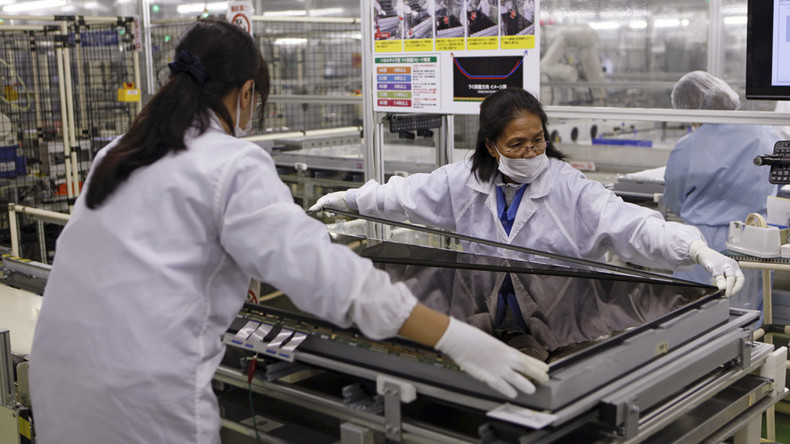 Japan's Sharp planning to build $7bn LCD plant in US