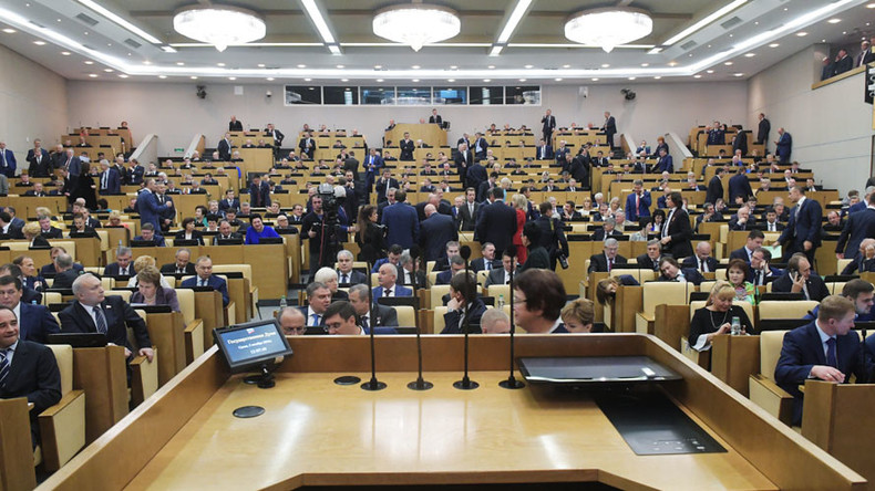 Duma committee wants Russian lawmakers to withdraw 'obsolete' bills