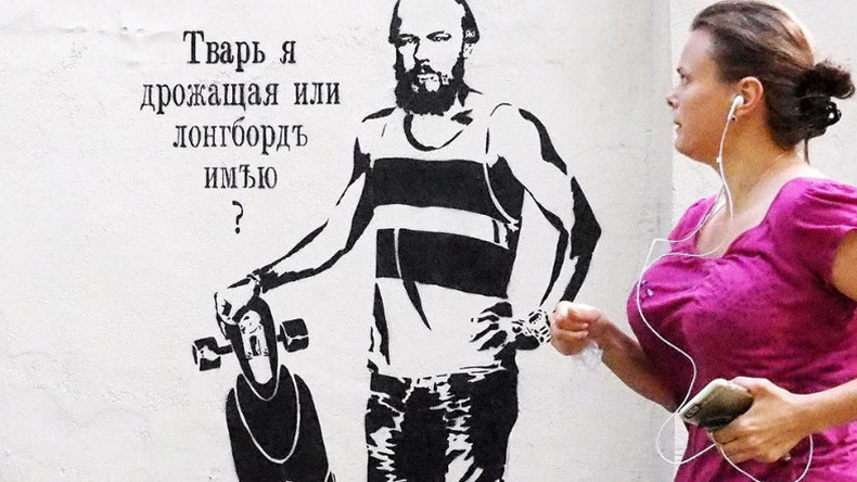'Paint on a wall doesn't make it graffiti': Russian street artist takes on mainstream