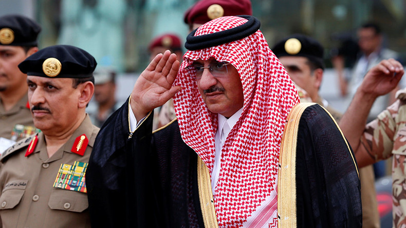 'Bad joke that CIA awarded Saudi prince for fighting terrorism'