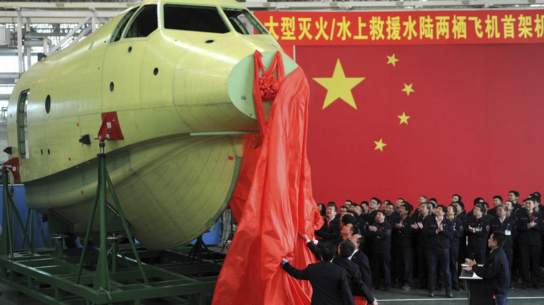 China eyes maiden flight of world's biggest amphibious plane after engine test