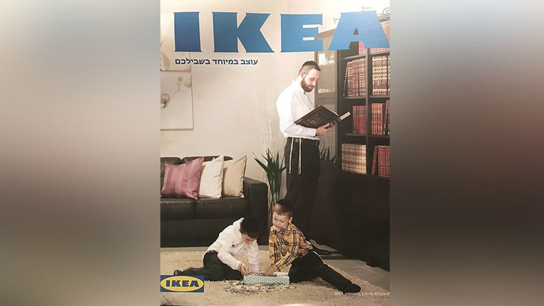 Womanless Israeli IKEA catalog designed for ultra-Orthodox Jews draws criticism