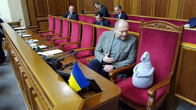 Internet meme takes seat in Ukrainian parliament