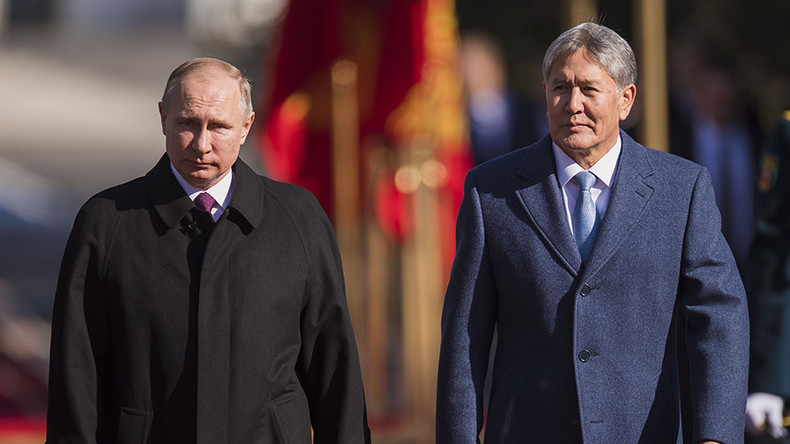 Russian military will leave Kyrgyzstan when no longer needed for regional stability – Putin