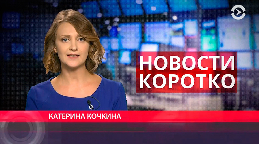 US backed Russian-language channel launched in Prague to spread 'alternative' views