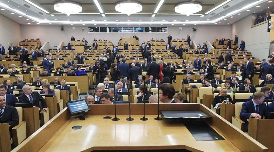 Duma committee wants Russian lawmakers to withdraw 'obsolete' bills