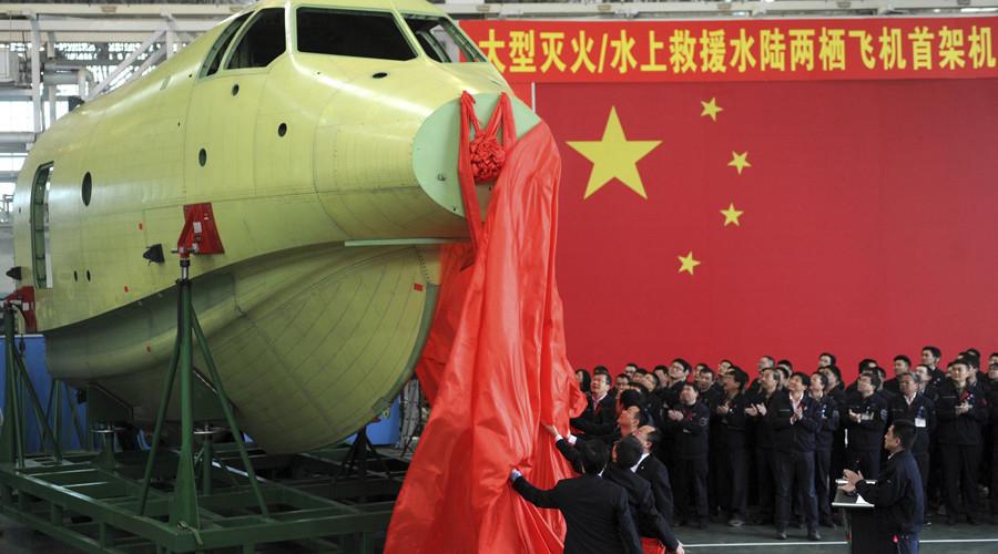 China eyes maiden flight of world's biggest amphibious plane after engine test