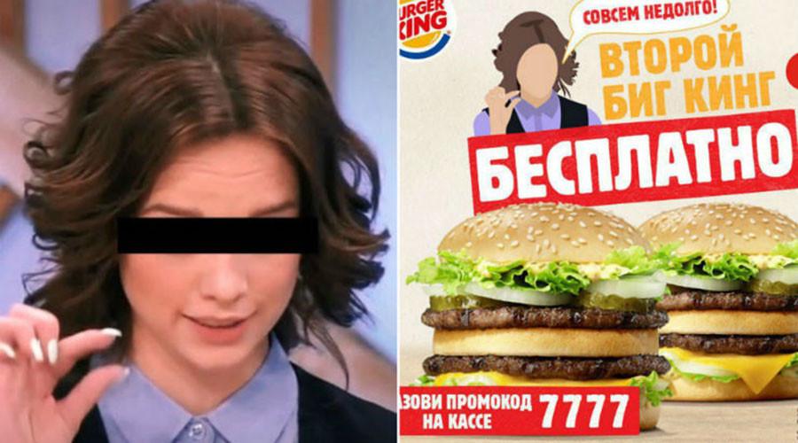 russian-teen-scandal-girls-undies-pics