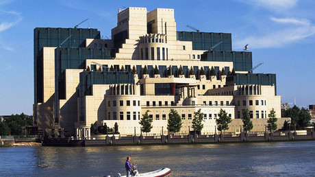 MI5 Building. © Doug Mckinlay / Global Look Press