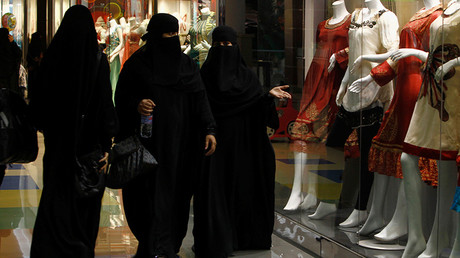 Saudi Arabia celebrates first ever Women's Day as fight to end male guardianship continues
