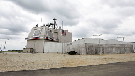 The deckhouse of the Aegis Ashore Missile Defense System (AAMDS) at Deveselu air base, Romania, May 12, 2016. © Inquam Photos