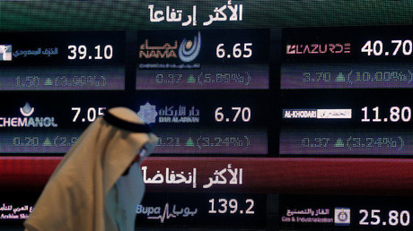 The country's stock exhcnage is worth $439 billion. © Faisal Al Nasser