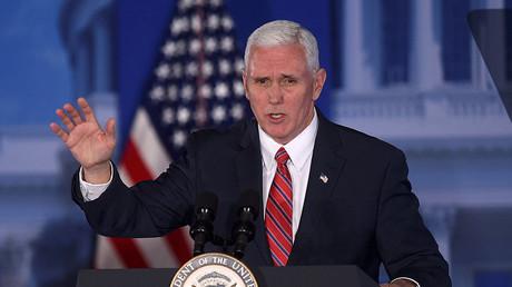 U.S. Vice President Mike Pence © Mark Makela