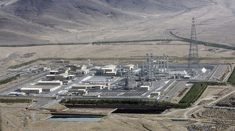 View of the Arak heavy-water project southwest of Tehran © ISNA