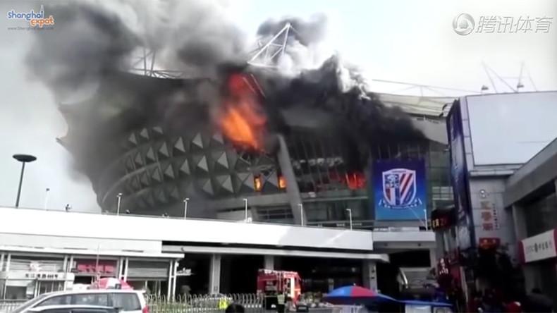Shanghai Shenhua football stadium hit by fire (VIDEO)