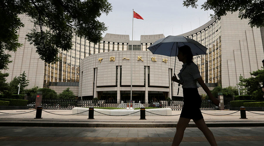 China unseats eurozone as world's largest banking system