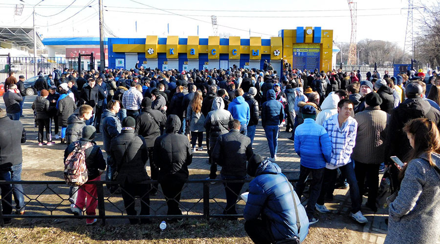 Rostov v Man Utd online ticket sales cut causes massive overnight queues