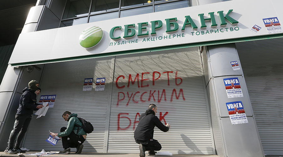 Ukraine preparing sanctions against Russian banks