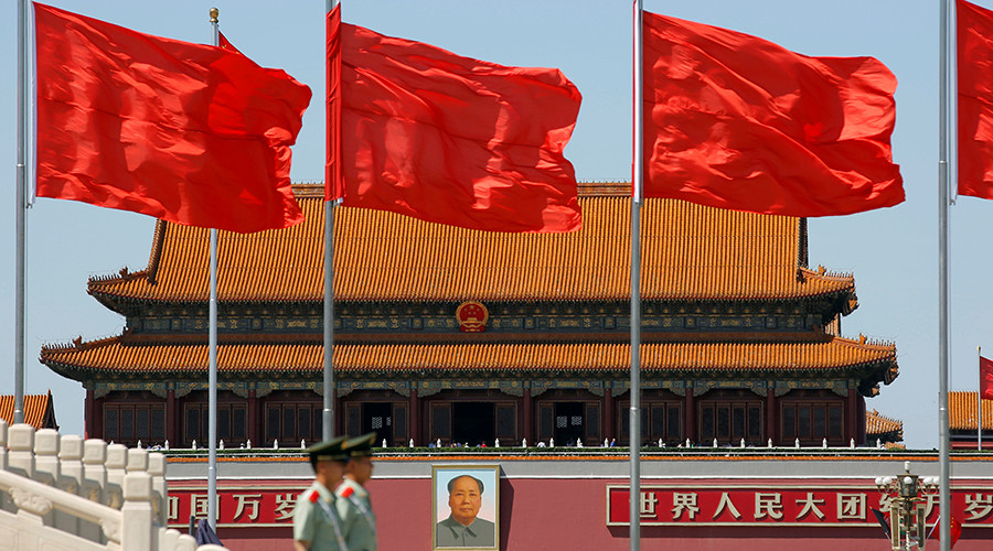 Beijing seeks to discipline domestic firms over fake trade data