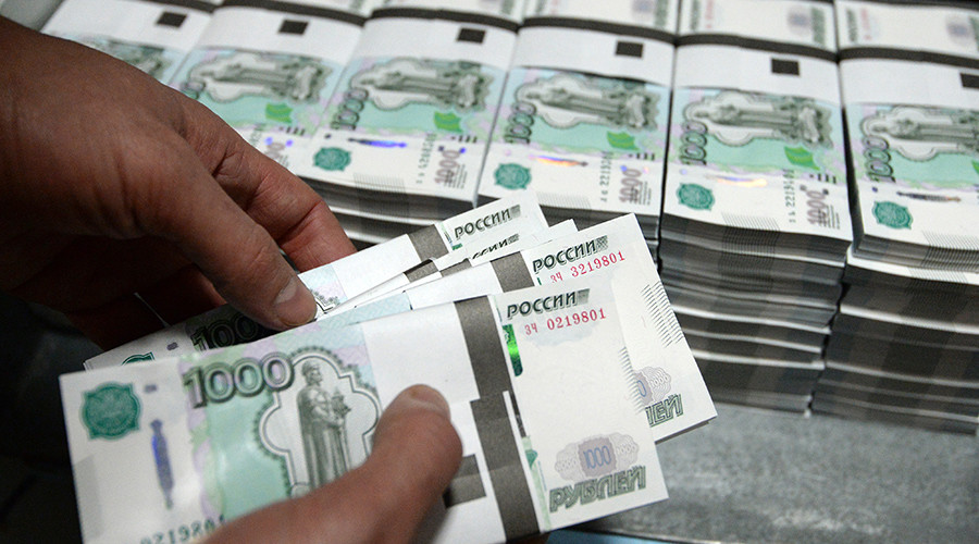 Russian govt targets money laundering, terrorism sponsorship with new proposals