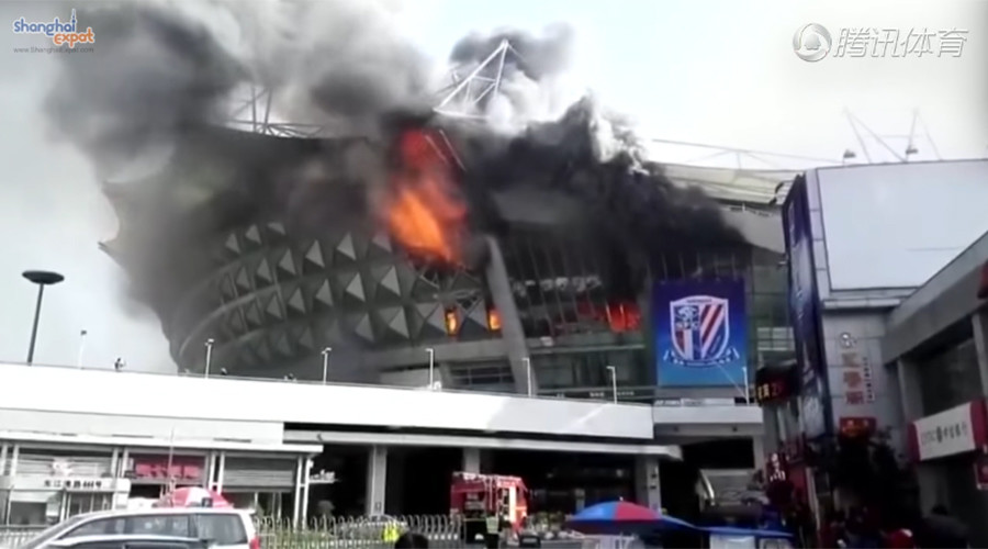 Shanghai Shenhua football stadium hit by fire (VIDEO)