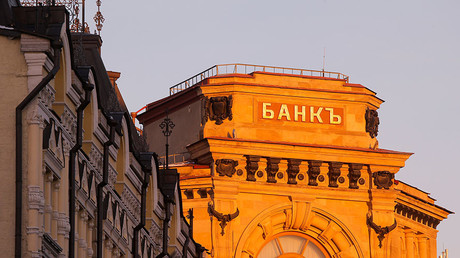 Russia to continue cleaning up banking sector closing down shady lenders