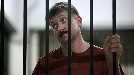 Viktor Bout case receives boost in Supreme Court filing – lawyers