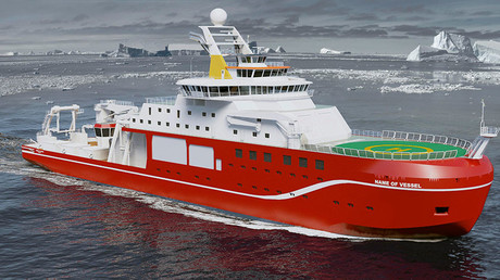 Boaty McBoatface has finally set sail for the Antarctic, but not as the internet had originally intended © Natural Environment Research Council