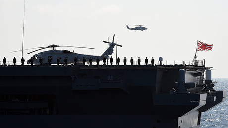 Japan Maritime Self Defense Forces helicopter carrier Izumo. © Toru Yamanaka