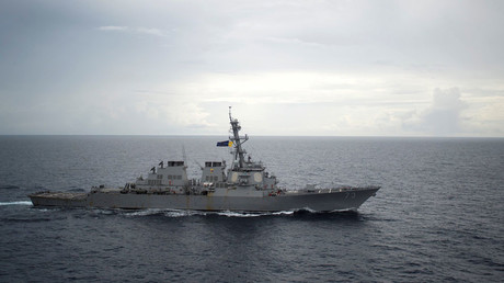 Guided-missile destroyer USS Decatur (DDG 73) operates in the South China Sea ©