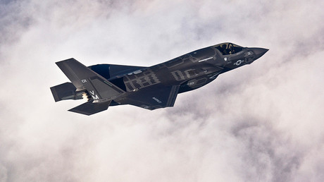 A Lockheed Martin F-35B Lightning II joint strike fighter © Joely Santiago