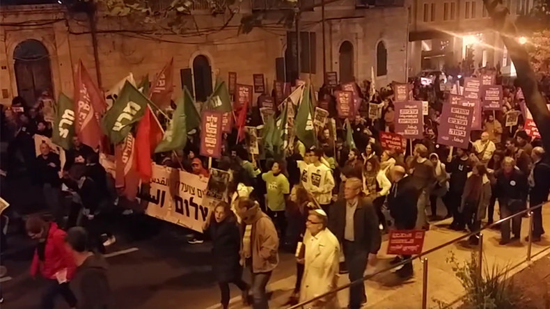 Arabs and Jews hold anti-occupation rally in Jerusalem (PHOTOS, VIDEOS)