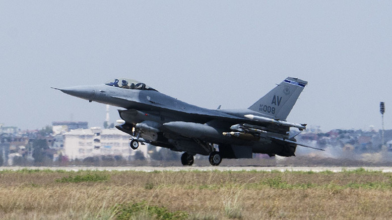 F-16 jet crashes outside Washington, DC